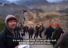 The Alright wall of China